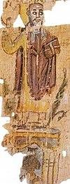 5C scroll describing the destruction of the Serapeum
