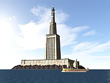 3-D reconstruction of the Pharos Lighthouse of Alexandria.