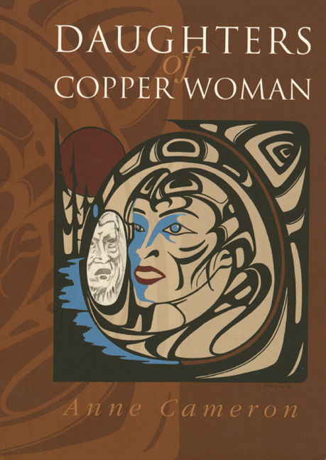 "Book Review: ""Daughters of Copper Woman"" by Anne Cameron"